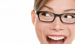 oční optika ečerová - dioptrické brýle