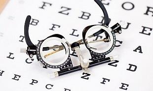 Oční optika Beroun - měření zraku