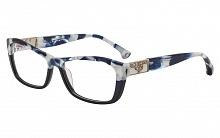 Multifokální brýle 9
