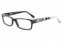 Dioptrické brýle Praha 5