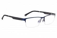 Dioptrické brýle Praha 7