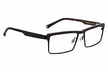 Dioptrické brýle Praha 8