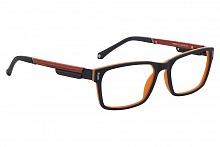 Dioptrické brýle Praha 9