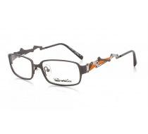 Dětské dioptrické brýle 4